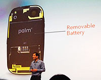 Pre removable battery