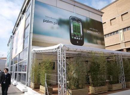 Palm billboard