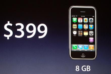 iPhone399.jpg