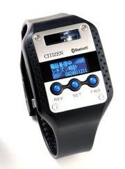 Citizenbluetoothwatchmobilephone