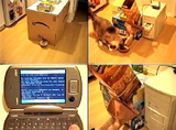 Linux_feeder_cat