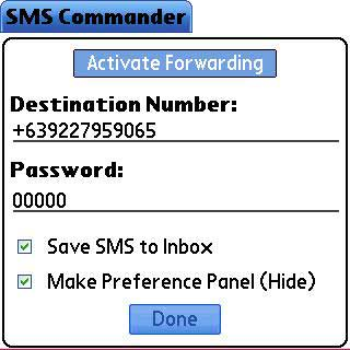 Smscommander_screen