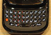 Pres_squishy_keyboard